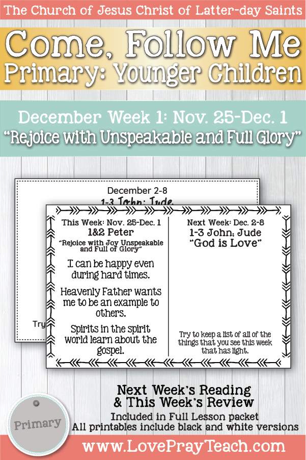 Come, Follow Me for Primary December Week 1 November 25-December 1 1 & 2 Peter
